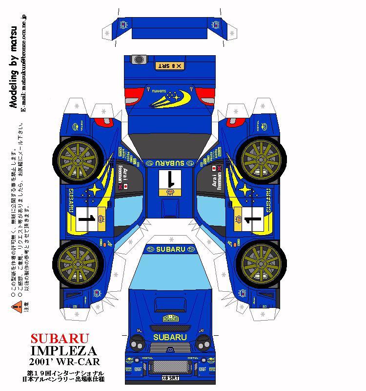 2001 Subaru Impreza I Gc Gf Gm Wrx Gt